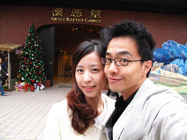 20091129_跟懷恩堂聖誕節裝飾拍一張_000.jpg