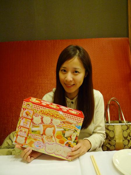 20091225_信義欣葉_001.jpg