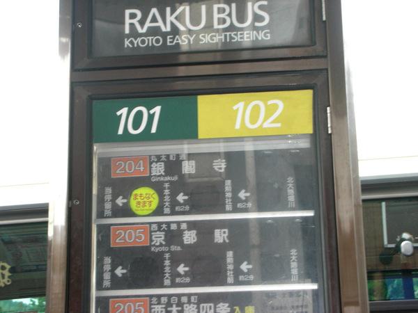 公車牌.jpg
