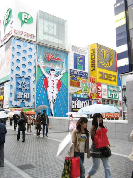 是第~到大阪囉.jpg