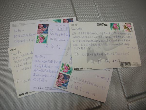 櫻花的郵票~~.jpg