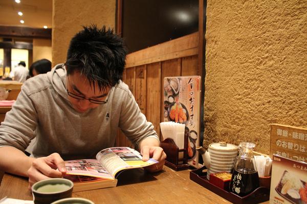 1123 日本台場