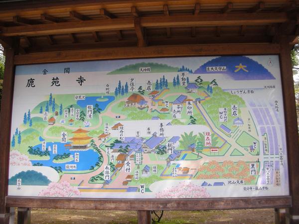 金閣寺區域圖.jpg