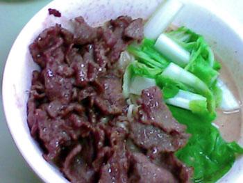 竹林牛肉麵