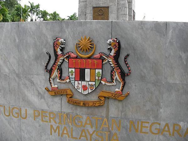 馬來西亞國徽