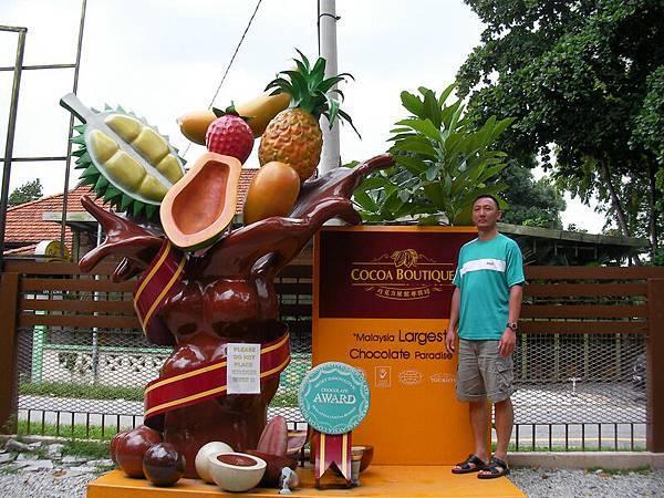 同事在吉隆坡的巧克力商店招牌