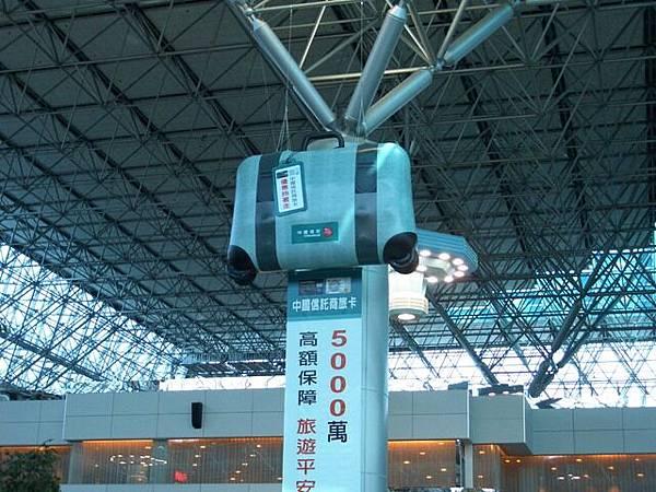 桃園機場第二航廈-廣告行李箱
