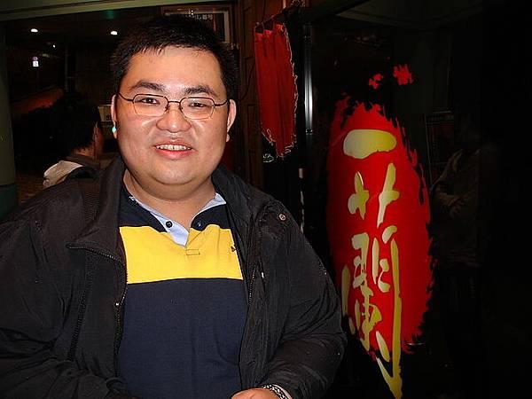 上野的一蘭拉麵