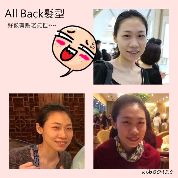all back髮型