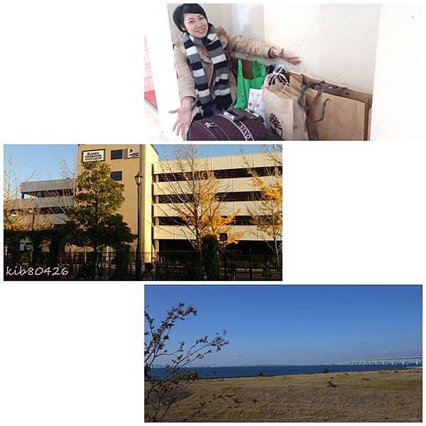 大阪-rinku town