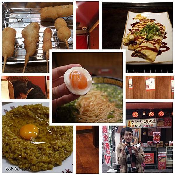 大阪-美食篇