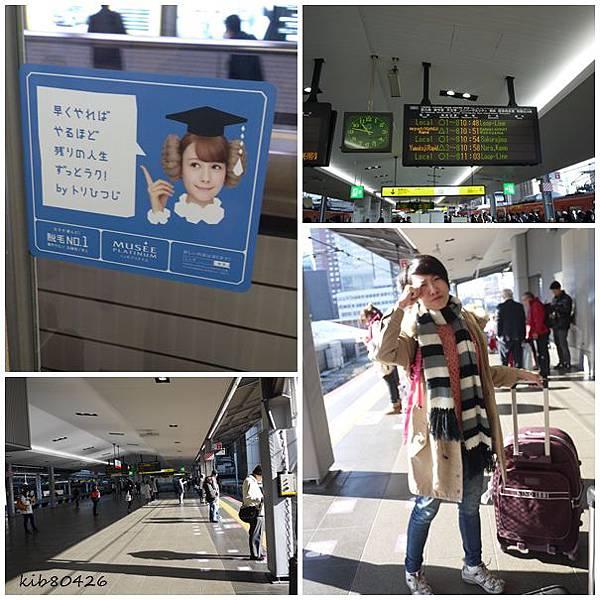 大阪-交通篇