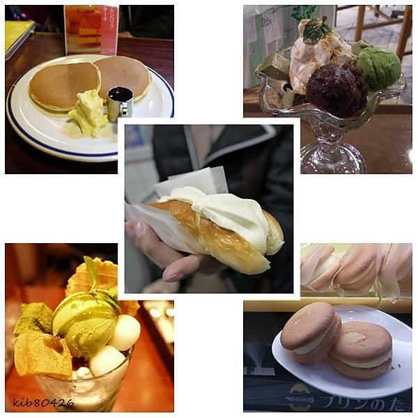 大阪-甜點篇