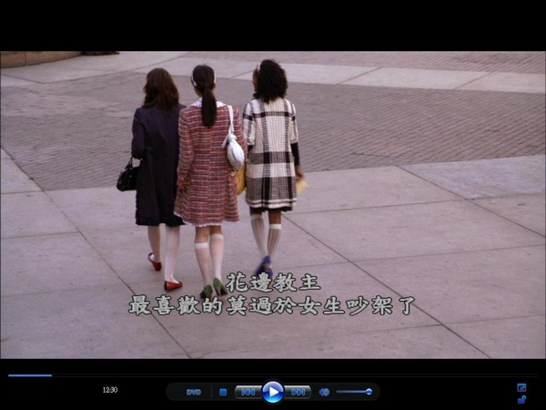 gossip girl(褲襪們背面).jpg
