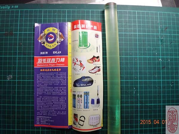 DSC00615