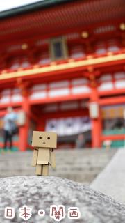 紙箱人-關西.jpg