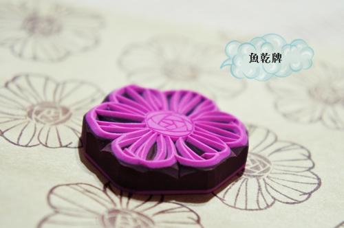 BLOG 花花