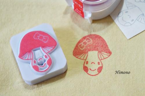 微笑蘑菇B