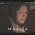 ミツ(貫地谷しほり)2