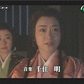 三條夫人(池脇千鶴)與萩乃(淺田美代子))