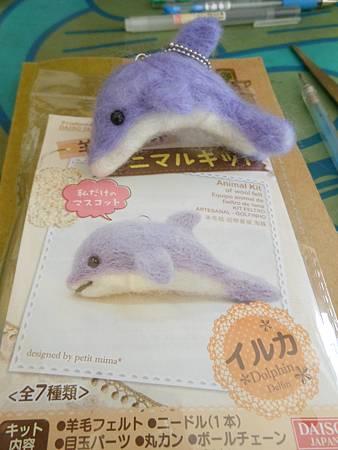 海豚羊毛氈