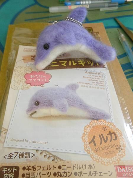 羊毛氈(海豚)