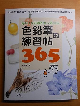DSCN2399.JPG