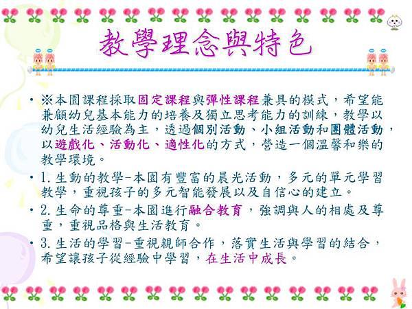 投影片15