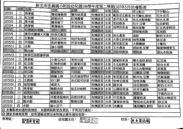 1EAB02F1-C48F-4072-AC2D-40690876D1BC.jpg