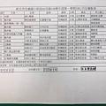 S__8954032.jpg