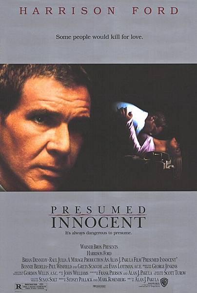 Presumed Innocent.jpg