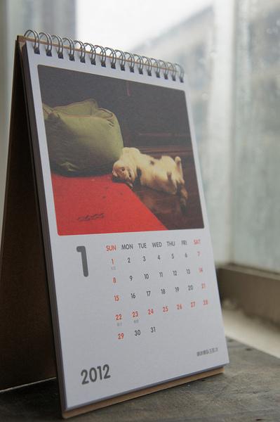 2012桌曆.jpg