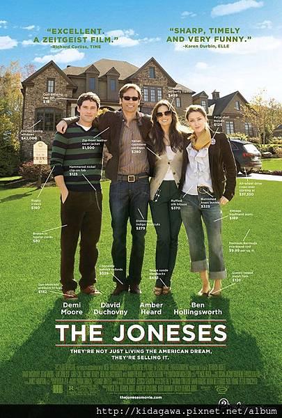 《搶錢家族》(The Joneses)