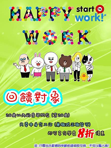 happywork