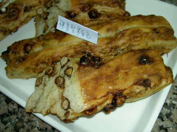 裸麥堅果麵包完成版