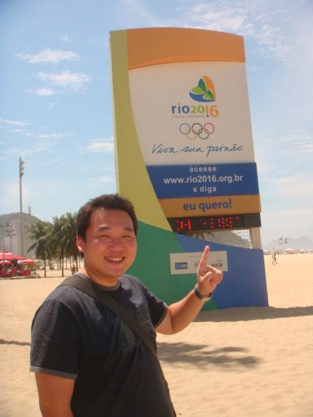 里約要競選申辦2016年奧運