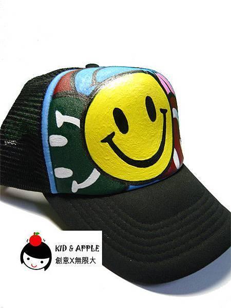 微笑大集合3
