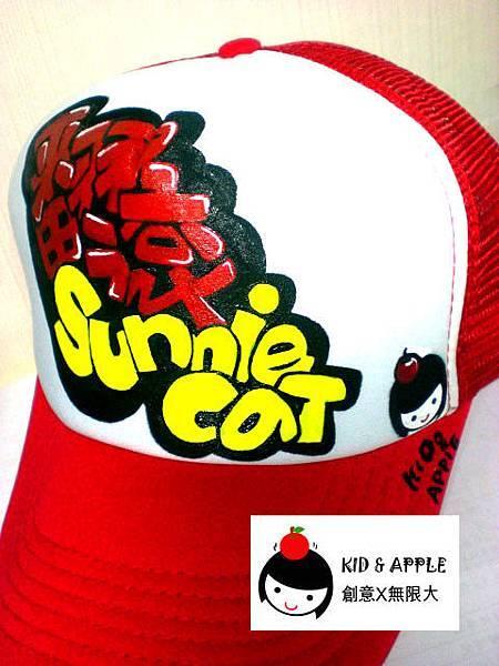 sunnie cat(朋友訂做)+商標