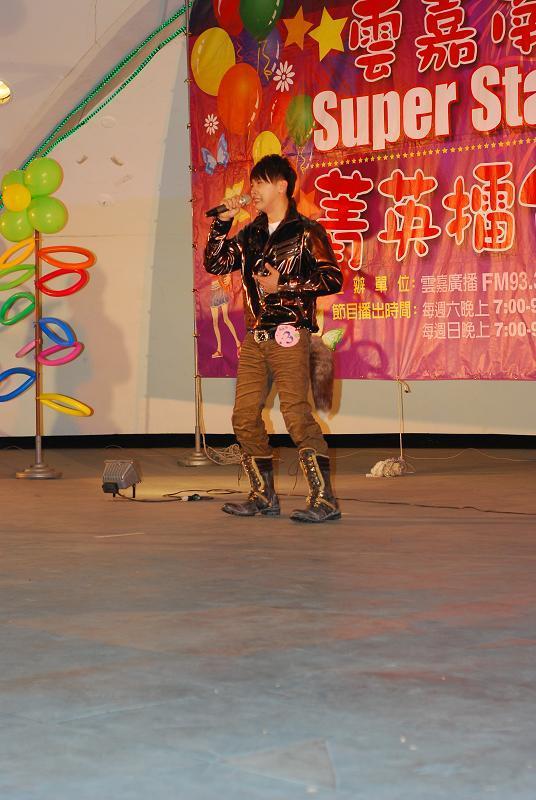 1/31雲嘉南Super Star精英擂台總決賽