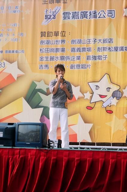2007雲嘉之星~比賽照
