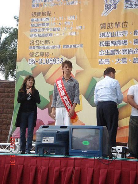 2007雲嘉之星週冠軍照