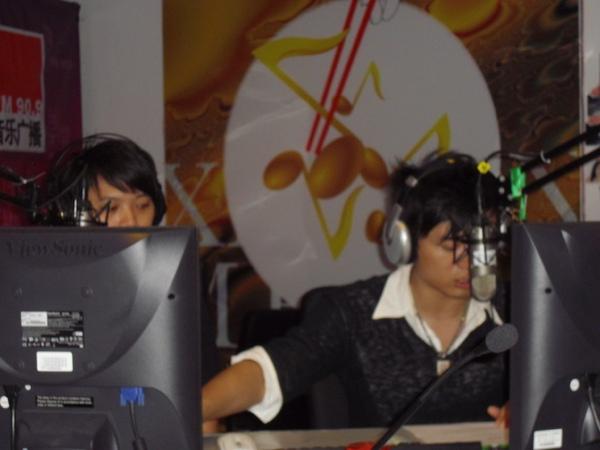 廈門電台FM90.9