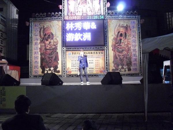 第八屆雲林麥寮拱範宮賀新春全國歌唱大賽{決賽}
