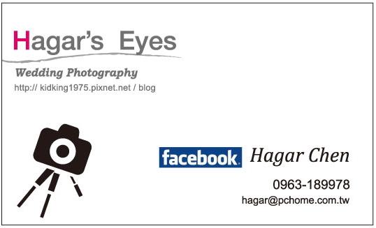 card-hagar chen 0112-1.jpg