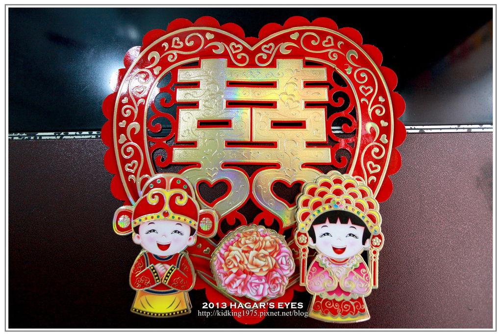 Ching-51.jpg