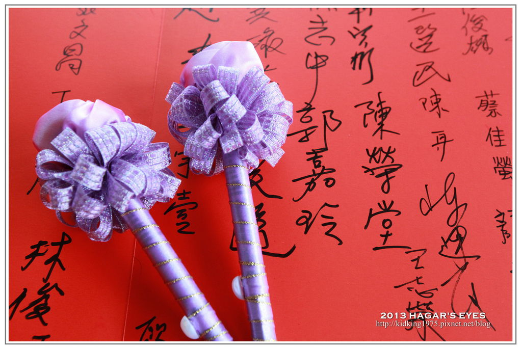 Ching-83.jpg