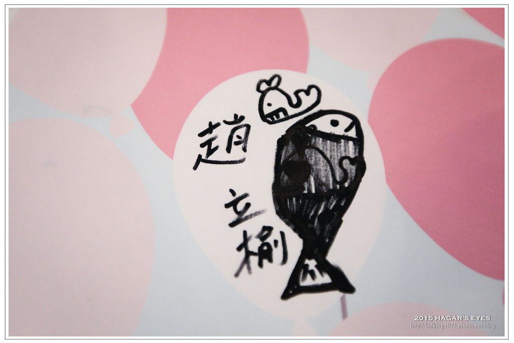 YIN106.jpg