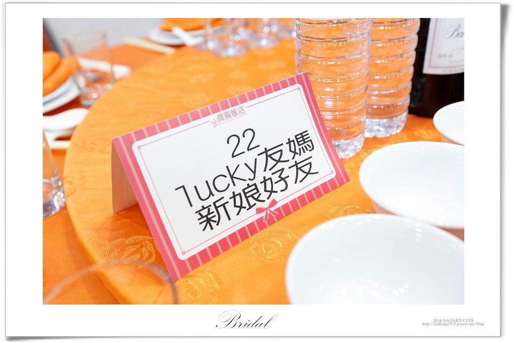 GU24.jpg