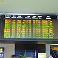 004.班機時刻表.JPG