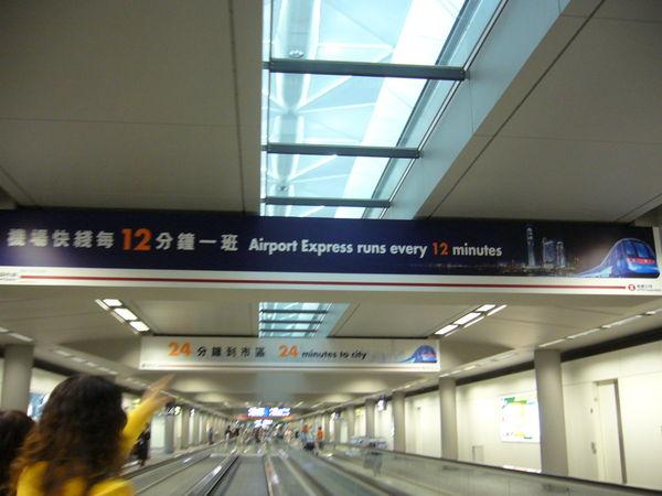 009.抵達香港.JPG